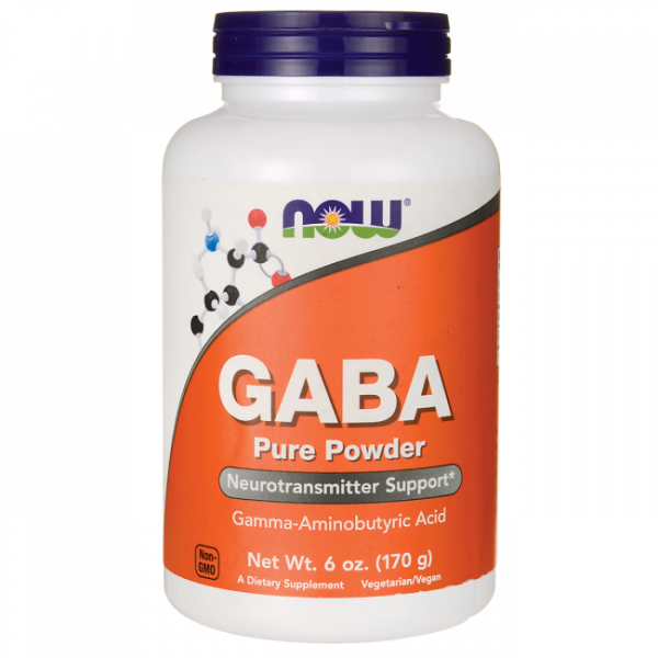 GABA Pure Powder