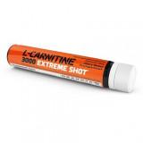 L-Carnitine 3000 ampułka
