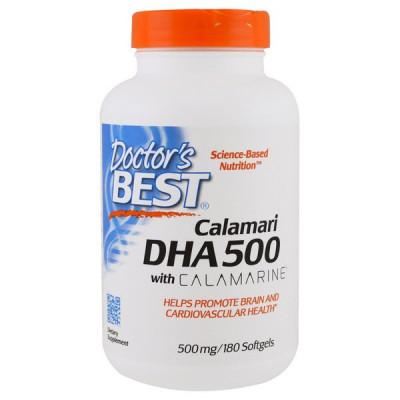 Calamari DHA 500 with Calamarine